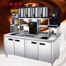 河南豫隆恒奶茶操作台价格可以学习技术学会为止