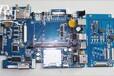 重慶線路板PCB三防板佩特電子ODM