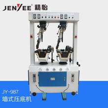 精怡鞋机JY-987龙门墙式气压压底机