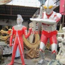 奥特曼卡通雕塑玻璃钢卡通雕塑玻璃钢雕塑厂家