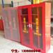 深圳厂家直供消防用品柜/消防器具柜