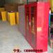 厂家直销消防装备柜消防工具柜