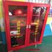 应急器材柜消防设备器材柜消防工具柜可定制