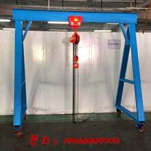 小型工业移动吊架-简易门式起重架-门式起重机图片