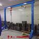 工廠倉庫起重裝卸吊架移動吊架