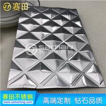 304镜面菱形冲压板KTV钛金钻石压花装饰不锈钢板钻石花冲压不锈钢板图片