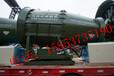 矿山堆料场港口码头机械作业扬尘治理雾炮机KCS400高射程喷雾机