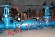 山西煤矿深井防尘用水全自动ZCL-1矿用自冲洗水质过滤器