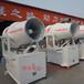 官板乌素矿煤棚装卸口湿式除尘设备KCS400高射程风送式喷雾机