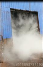 電廠輸煤系統干霧抑塵設備受煤坑微米級干霧除塵系統圖片