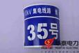 安全标示牌生产厂家华泰电力工具公司源头厂家