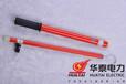 放电棒又称为:伸缩型高压放电棒,高压放电棒压放电棒是加工而成。