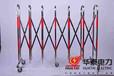 厂家生产荧光式伸缩围栏,不锈钢伸缩式安全围栏(简称不锈钢安全围栏
