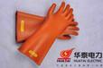 绝缘手套又叫高压绝缘手套