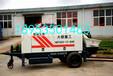 烟台大都重工80泵搅拌拖泵大骨料混凝土输送地泵拖泵