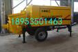 烟台大都重工40泵砂浆拖泵地泵大骨料混凝土拖泵