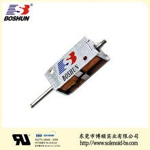 充电枪电磁锁BS-K0734S-23