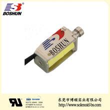 小型电磁铁BS-0421-01