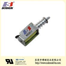 寄存柜电磁锁BS-0730L-141