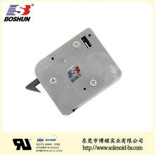 智能箱柜电磁锁BS-0730L-118