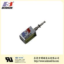博顺产销家用电器电磁铁BS-0420L-02