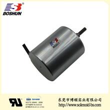 博顺产销汽车投币机电磁铁BS-5465TL-01、优质DC24V直流电磁铁、圆管式电磁铁