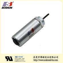 博顺产销医疗床电磁铁BS-2351T-01、DC48V直流电磁铁、优质圆管电磁铁