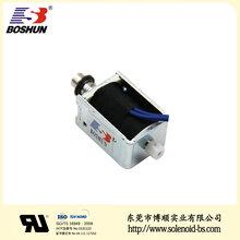 博顺产销智能柜电磁锁BS-0837S-134、AC230V交流电磁铁、推拉式电磁铁