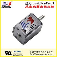 6mm行程/电压12V直流式电磁铁的新能源汽车氙气车灯电磁铁推拉式K0724S系列