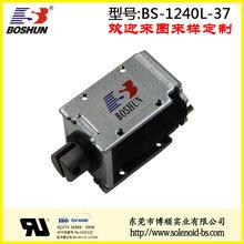 厂家供应2000万次以上工作寿命的汽车控制门锁电磁铁推拉式BS1240L系列