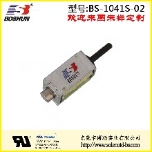 厂家供应电压24V直流式/行程8mm的纺织机械电磁铁推拉式BS1041S