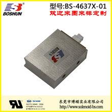 电磁铁厂家定制供应电压24V直流式和百分百通电的电磁铁吸盘式4637X系列