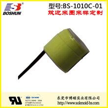 东莞电磁铁厂家定制供应电磁线圈电磁铁/厂家供应C型电磁铁1010C系列