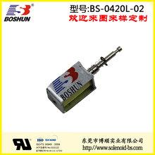 东莞电磁铁厂家直销微型电磁铁低功耗百分百长时间通电的家用电器电磁铁推拉式BS0420L