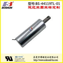 东莞博顺电磁铁厂家供应圆管式电磁铁24V直流电压长时间通电的自动化设备电磁铁
