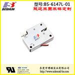 博顺电磁铁厂家供应低功耗低电压6V的家用电器电磁铁推拉式长行程BS6147L系列