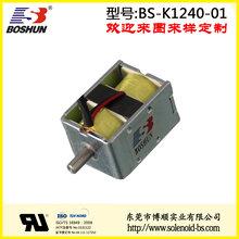 厂家供应双向自保持式电磁铁24V直流式的家用电器电磁铁推拉式长行程BSK1240