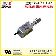 东莞电磁铁厂家供应智能箱柜电磁锁BS0731L系列直流式电磁铁推拉