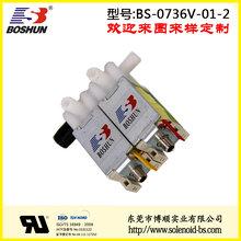 博顺厂家供应直流电压24V过气的保健设备电磁阀两位三通式BS0736V
