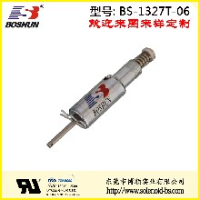 博顺厂家直销低功耗4W圆管式电磁铁的扫描仪电磁铁推拉式24V直流电压BS1327T