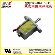 博顺厂家供应微型电磁铁低电压4.5V直流的麦克风充电座电磁铁推拉式