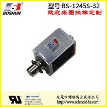 博顺厂家供应长时间通电24V直流电压的按洗发水电磁铁推拉式长行程