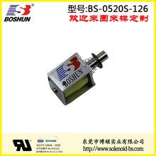 百分百长时间通电直流电压3V的便携式保险箱电磁锁推拉式BS0520S