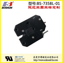 博顺厂家供应直流电压12V的智能机柜电磁铁推拉式BS7358L系列