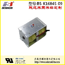 厂家供应双边保持电磁铁36V直流电压的物流车电磁铁推拉式长行程28mm