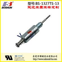 厂家供应低功耗4W圆管式电磁铁的读卡机电磁铁推拉式长行程