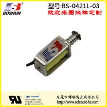 厂家供应小型电磁铁12V直流电压的酒店智能柜电磁铁推拉式长行程