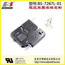 低功耗长寿命直流电压12V的智能手机柜电磁锁推拉式长行程BS7267L