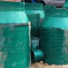 污水排水檢查井玻璃鋼閥門井圖片