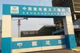施工项目大门河南超安厂家直销定制设计建筑工程现场彩钢大门
